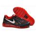 Кроссовки Nike Air Max 2014, в Украине, в наличии